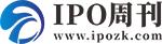 IPO周刊